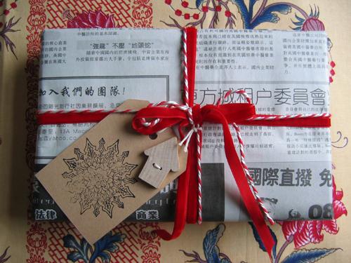 chinese_wrap